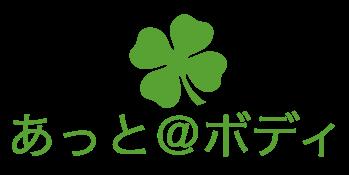 Ikukoのブログ